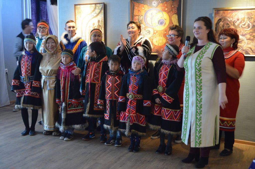 Всемырный день коренных народов