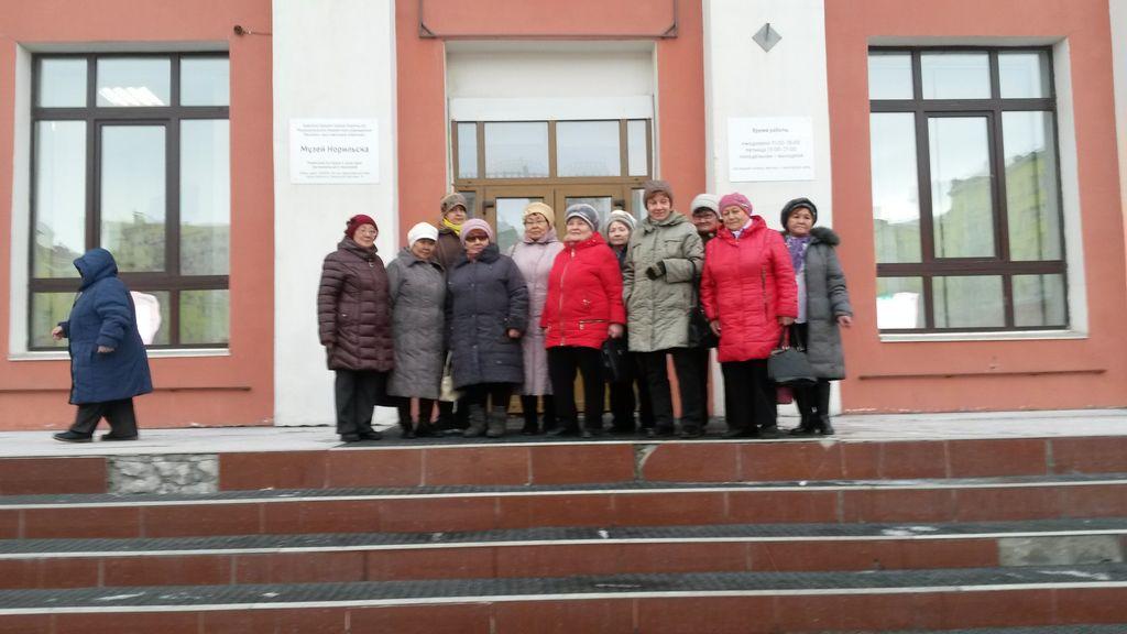 поездка в музей города Норильск